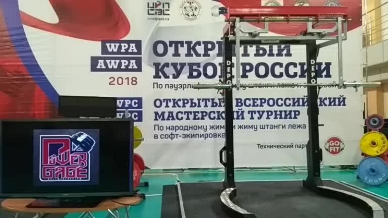 Онлайн трансляция Открытого Кубка России WPA/AWPA г.Нижний Новгород