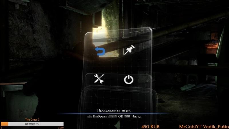 Resident Evil 6 - Осуществляем прохождение!