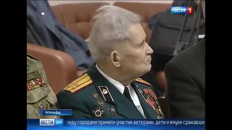 Видеомост с Москвой_ ветеранов поздравили с годовщиной освобождения Ростова от ф
