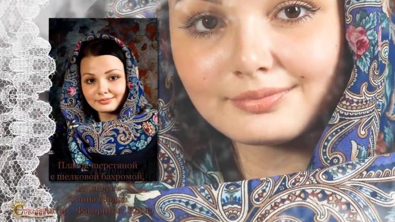 Настоящие Павловопосадские платки в Павлодаре, Казахстан! Pavlovo Posad Shawls