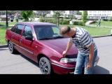 Покупка б/у автомобиля с авторынка, осмотр подержанной машины (на примере автомобиля Deo Nexia).