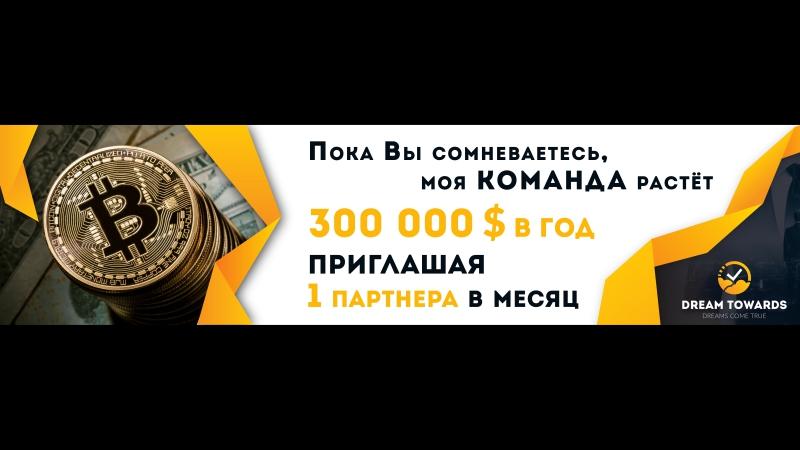 $1 000 000 в СЕТЬ и MLM РЕВОЛЮЦИЯ в 4 днях ИНТЕНСИВА