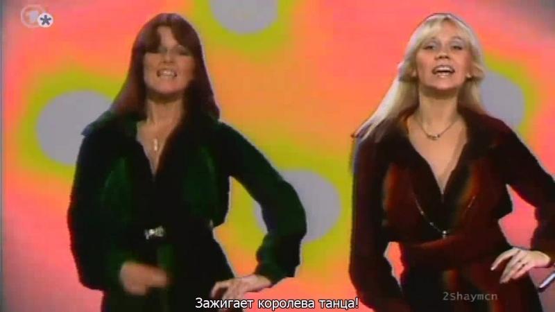 ABBA.- Dancing Queen. 1976 (русские субтитры)