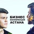 Азамат Арынгазиев фото #3