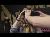 VR-корнер ONeill