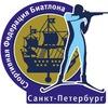 Спортивная Федерация Биатлона Санкт-Петербурга