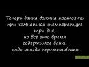 Чеснок_с_лимоном_для_очищения_и_укрепления_сосудов
