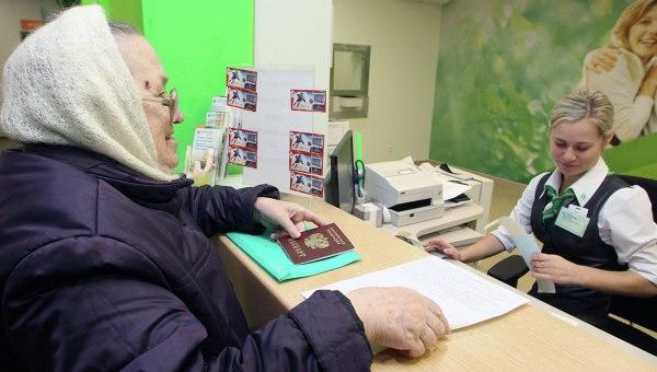 Минфин предлагает уменьшить расходы на пенсии