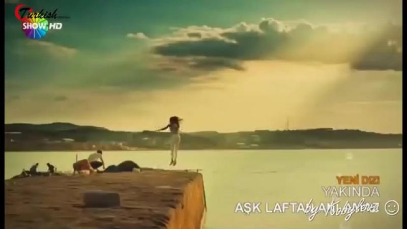 Murat Hayat-Мурат и Хаят- С первого взгляда
