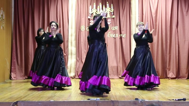 Фламенко в исполнении учителей МОУ Юровкая СОШ