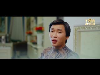 Қайрат Нұртас - Жүрегіңнен бір орын бер - YouTube.mp4