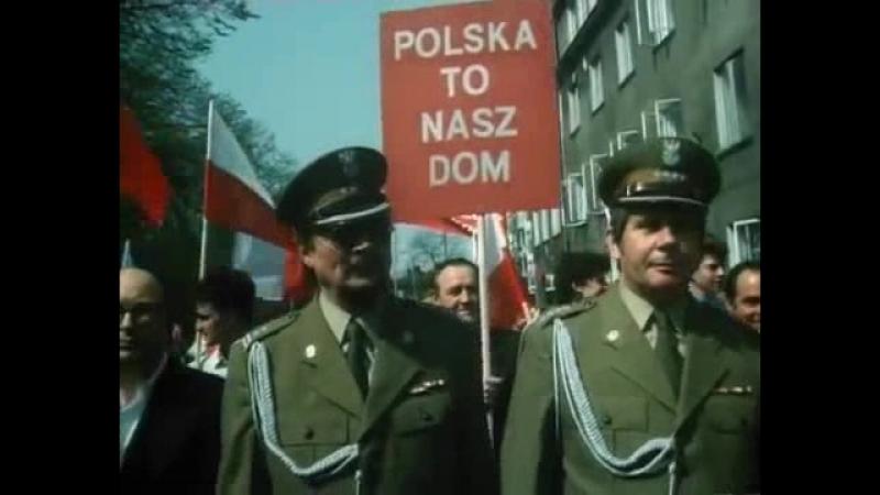 Demonstracja PRL