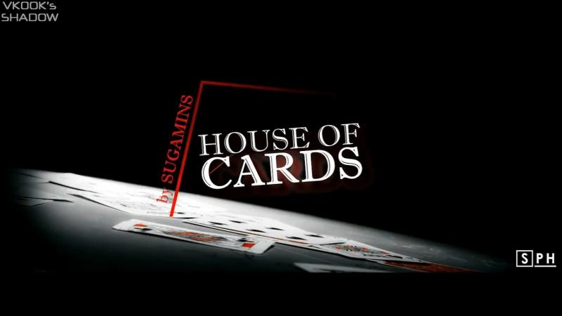 [ русс.суб ] Тэгук_♣ Карточный домик♣ _ффТрейлер BTS [House of Cards] ♣ Crime!AU (Fanfic Trailer)