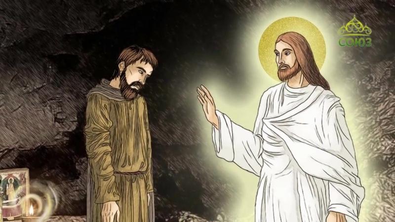Преподобный Вендимиан, пустынник Вифинийский (Мульткалендарь)