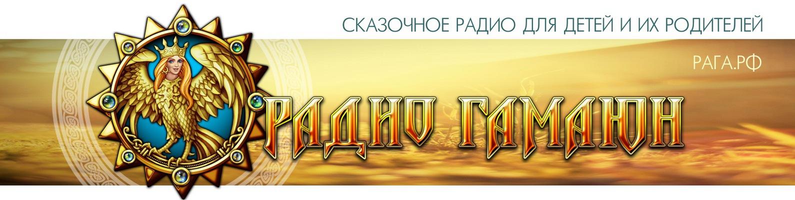 Славянские мелодии скачать