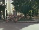 Приморский бульвар 1988