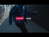 OFFICIAL 2018  X  _ Levis X KAI Campaign Film
