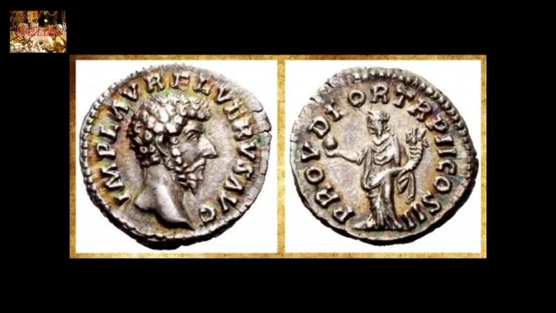 Монеты Римской Империи, Император Луций Вер. Часть 1