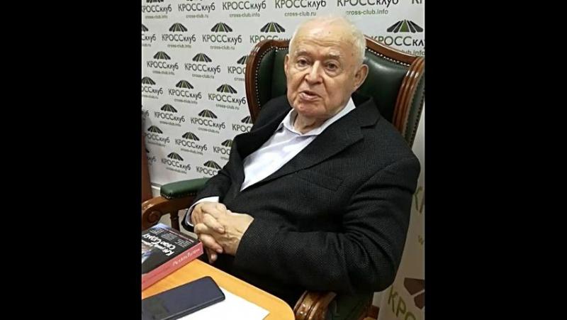 Лекция Михаила Ефимовича Литвака от 18.10.2017 Актуальные проблемы вашей жизни