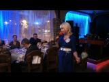 Юбилей Светланы 21.12.17. в ресторане