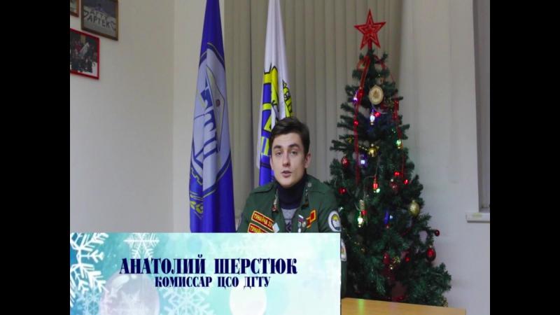 Анатолий Шерстюк