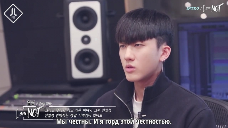 [INTRO: I am NOT] Эпизод 1 [русс. саб]