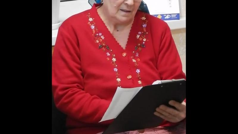 Саймә Хәерова