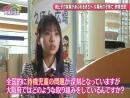 180311 NMB no Mitai Shiritai Osaka Fugikai 10