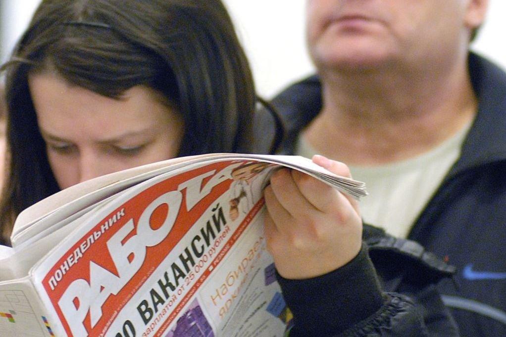 В Зеленчукском районе снизился уровень безработицы