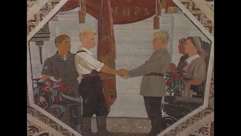 Московское Метро Подземный Храм Коммунизма Le Temple Souterrain Du Communisme 1991