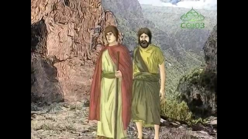Преподобный Авксентий Вифинский (Мульткалендарь)