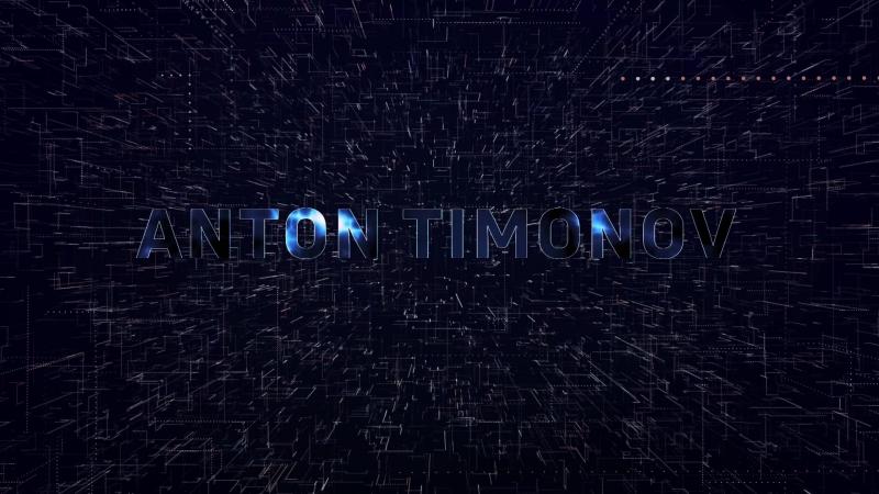 Aнтон Тимонов end
