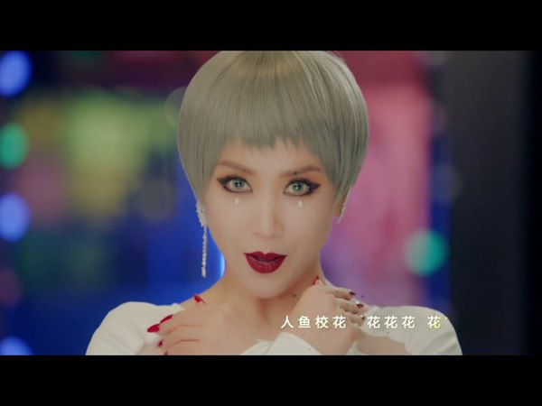 【HD】王蓉Rollin-人魚校花MV(片花版) [Official Music Video]官方完整版MV(電影《藍色大海的傳說