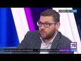 Прямой эфир с телеканала 78 от 28.02.2018 про переименование в Борисоглебск!