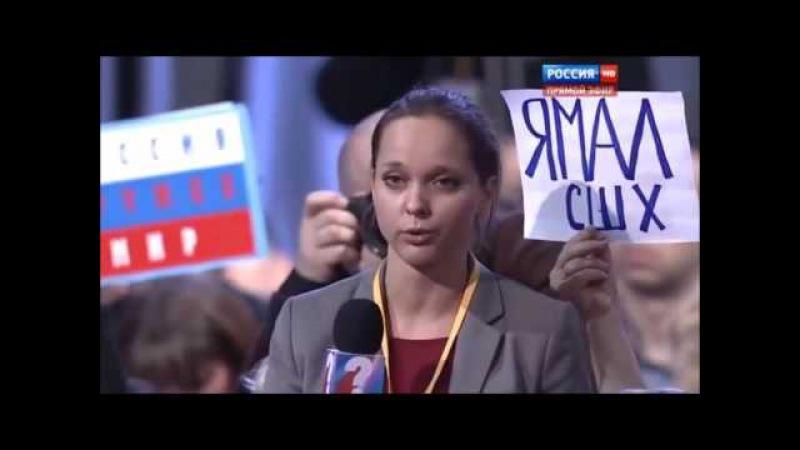 Кто оккупировал власть в России ч 1 Путин и его беЗсовестные соплеменники обреза