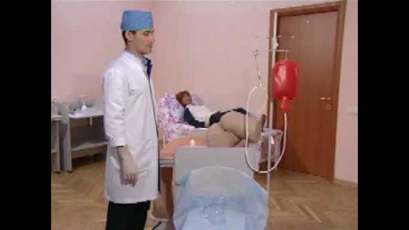 КЛИЗМА , как делать процедуру? Очищение кишечника клизмой.