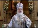 Патриарх объяснил для чего была нужна война с Гитлером