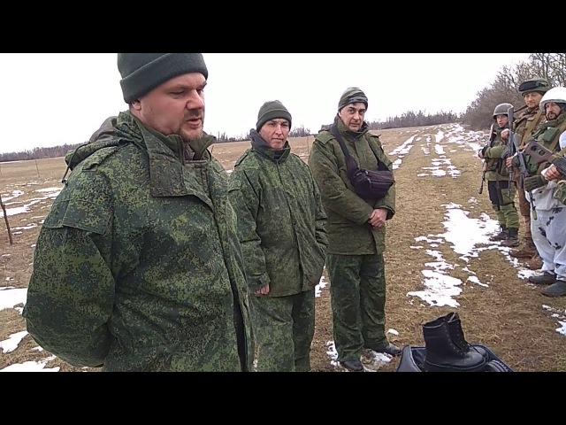 ЗВЕРОБОЙ передаёт помощь бойцам Горловского батальона.