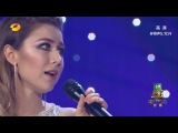 Hayley Westenra China HunanTV The Singers 20170415