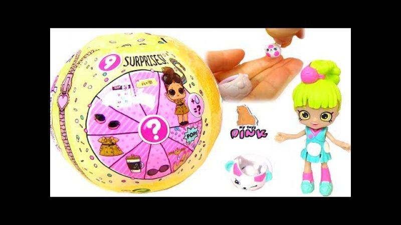 LOL Surprise Confetti Pop БАРБИ - НЯНЬКА! ЛОЛ СЮРПРИЗ! КУКЛЫ! Видео для Детей | My Toys Pink ad