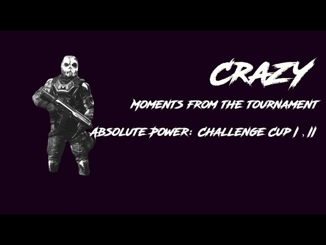 Moments Absolute Power: Challenge Cup I и II (и немного трень)