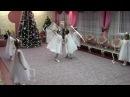 танец Снежинок ( с лентой)