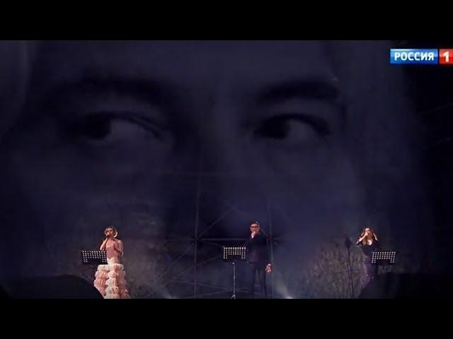 Дима Билан/Полина Гагарина/Ани Лорак-Toi et moi(Хворостовский)