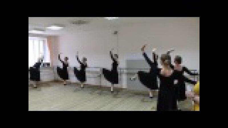 Экзамен по народному танцу 1 курс 2 семестр