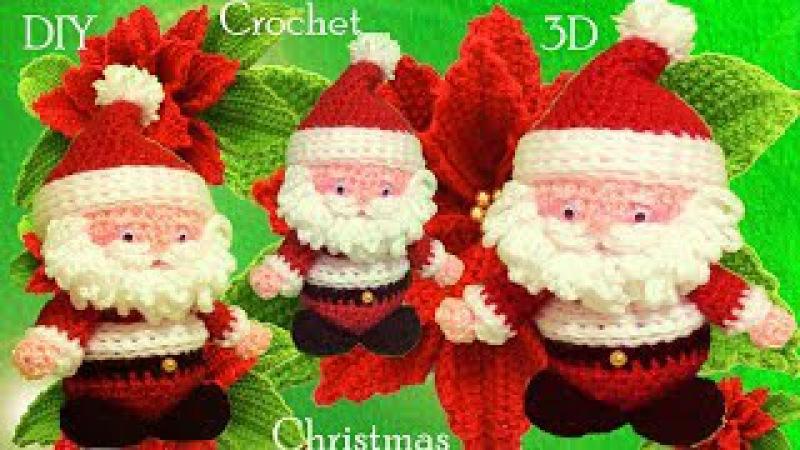 Santa Claus en punto 3D a Crochet ideas decoraciones regalos de Navidad tejido tallermanualperu