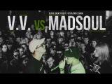 SLOVO BACK TO BEAT V.V. vs MADSOUL (ОТБОР) МОСКВА