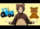 ДЕНЬ РОЖДЕНИЯ - МАША И ТРИ МЕДВЕДЯ - Happy Birthday - Песня мультфильм для детей - Funny Bears Song