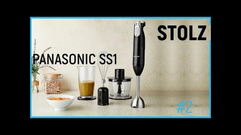 Блендер Panasonic MX SS1 BTQ почему именно он Наболтали о Panasonic MX SS1