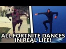 ALL FORTNITE DANCES IN REAL LIFE! (Best Mates, Take The L) *NEW 2018*