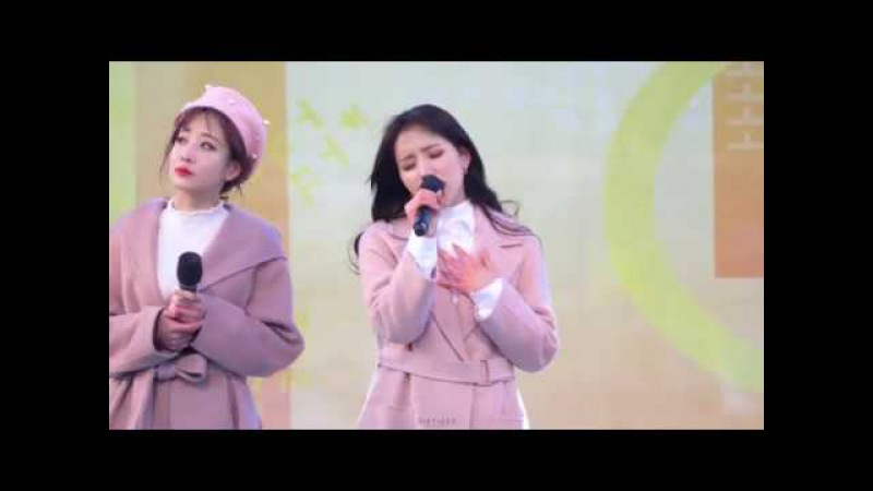 180123 평창 동계올림픽 성화봉송 축하공연 러블리즈 Lovelyz JIN 박명은 첫눈 직캠